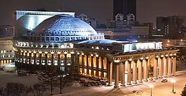 Цены в Новосибирске