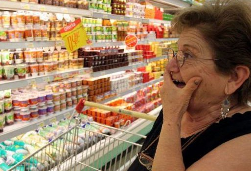 Цены на продукты в июле (ссылка)