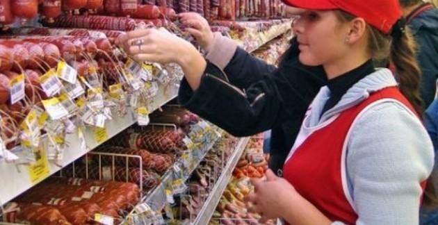 Цены на продукты в сентябре 2009 снижаются