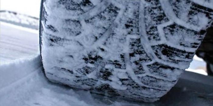 Сколько стоят зимние шины в Ашане
