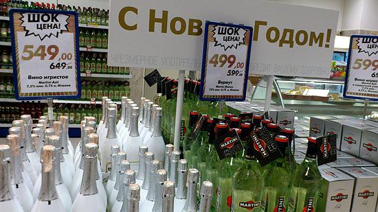 Цены на шампанское в супермаркетах