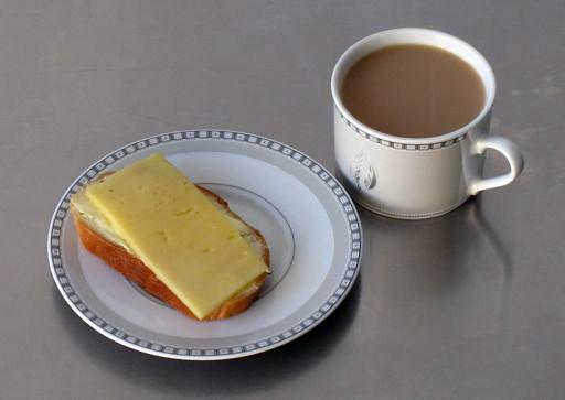 2-й завтрак