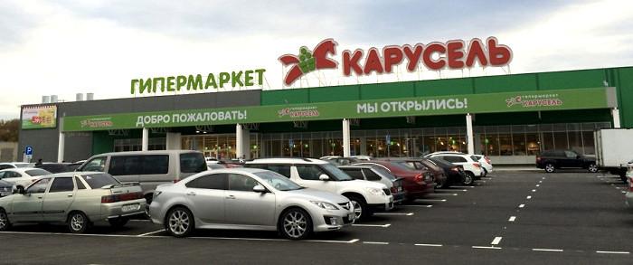 Цены в магазинах Карусель