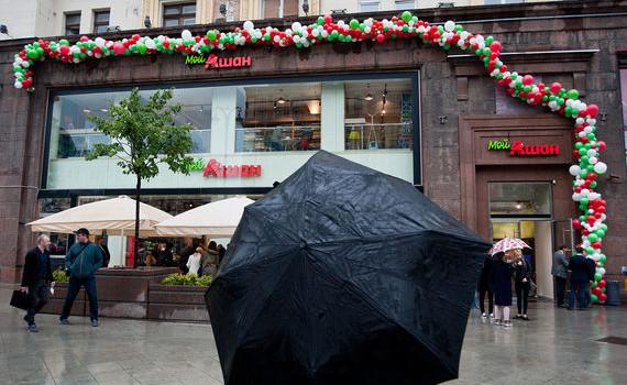 Ашан открыл магазин в центре Москвы